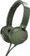 Наушники-гарнитура Sony MDR-XB550AP (зеленый) -