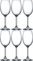 Набор бокалов для вина Bohemia Crystal Lara 40415/250 (6шт) -
