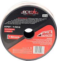 Кабель ACV KP21-1003 -