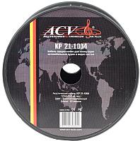 Кабель ACV KP21-1004 -