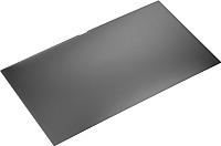 Защитный фильтр для экрана ноутбука HP J6E65AA -