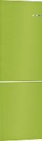 Декоративная панель для холодильника Bosch KSZ1BVH00 -