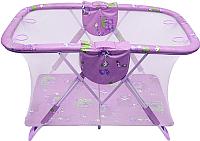 Игровой манеж GLOBEX Арена (фиолетовый) -
