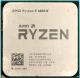 Процессор AMD Ryzen 5 1600X Box / YD160XBCAEWOF -