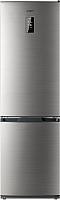 Холодильник с морозильником ATLANT ХМ 4424-049 ND -