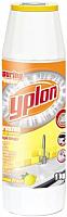 Чистящее средство для кухни Yplon Лимонная свежесть (1кг) -