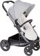 Детская прогулочная коляска X-Lander X-Cite (morning grey) -