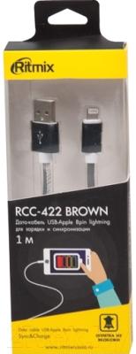 Кабель Ritmix RCC-422 (коричневый)