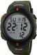 Часы наручные мужские Skmei 1068-7 (зеленый) -