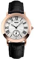 Часы наручные женские Skmei 1083-2 (черный) -