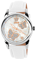 Часы наручные женские Skmei 9079-2 (белый) -