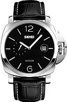 Часы наручные мужские Skmei 1124-2 (белый) -