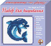 Набор для вышивания Десятое королевство Дельфин / 00314 (с пяльцами) -