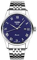 Часы наручные мужские Skmei 9058-12 (синий/серебристый) -