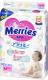 Подгузники Merries M (64шт) -