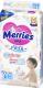 Подгузники Merries L (54шт) -