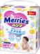 Подгузники-трусики Merries M (58шт) -