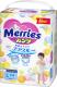 Подгузники-трусики Merries L (44шт) -