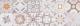 Декоративная плитка Cersanit Concrete Style Patchwork (200x600) -