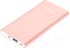 Портативное зарядное устройство Yoobao PL5 (5000 мАч, розовое золото) -