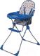Стульчик для кормления Selby 152 (синий) -
