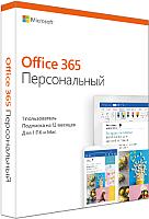 Пакет офисных программ Microsoft Office 365 Personal (QQ2-00004) -