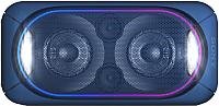 Минисистема Sony GTK-XB60L (синий) -