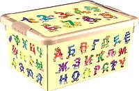 Ящик для хранения Пластишка 4313011 (желтый) -