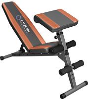 Скамья многофункциональная Oxygen Fitness Dallas II -