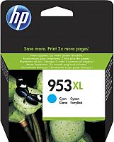 Картридж HP 953XL (F6U16AE) -