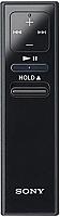 Пульт дистанционного управления Sony RMT-NWS20 -