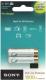 Комплект аккумуляторов Sony NH-AAAB2KN (2шт) -