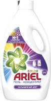 Гель для стирки Ariel Color (2.6л) -