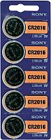 Комплект батареек Sony CR2016BEA (5шт) -