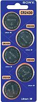 Комплект батареек Sony CR2430BEA (5шт) -