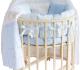 Комплект в кроватку Баю-Бай Мечта К91-М4 (голубой) -