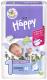Подгузники Bella Baby Happy Start Newborn Air 2-5кг (42шт) -