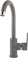 Смеситель Granula GR-3505 (графит) -