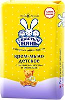 Крем-мыло детское Ушастый нянь С оливковым маслом и экстрактом ромашки (4x100г) -
