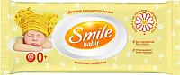Влажные салфетки Smile Baby Экстракт ромашки и алоэ с витаминным комплексом (60шт, с клапаном) -