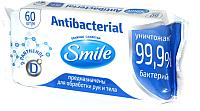 Влажные салфетки Smile Antibacterial с Д-пантенолом (60шт) -