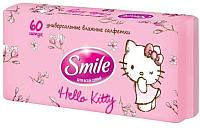 Влажные салфетки Smile Hello Kitty для всей семьи (60шт) -