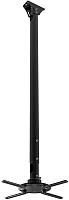 Кронштейн для проектора Kromax Projector-2000 (черный) -