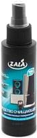 Средство для чистки электроники ZALA ZL92100 -