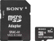 Карта памяти Sony microSDHC (Class 10) 32GB + адаптер (SR32NYAT) -