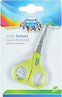 Ножницы для новорожденных Canpol Безопасные / 2/810 (салатовый) -