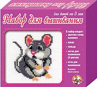 Набор для вышивания Десятое королевство Мышонок / 00388 (с пяльцами) -