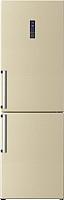 Холодильник с морозильником Hisense RD-44WC4SAY -
