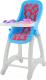 Аксессуар для куклы Полесье Стульчик Беби №2 / 48011 (голубой) -