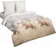 Комплект постельного белья АртПостель Адажио 904 -